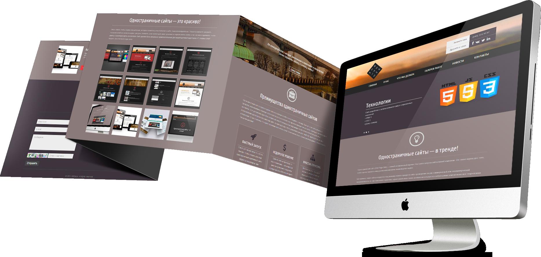 Разработка сайта создание визиток северная лесная компания киров сайт
