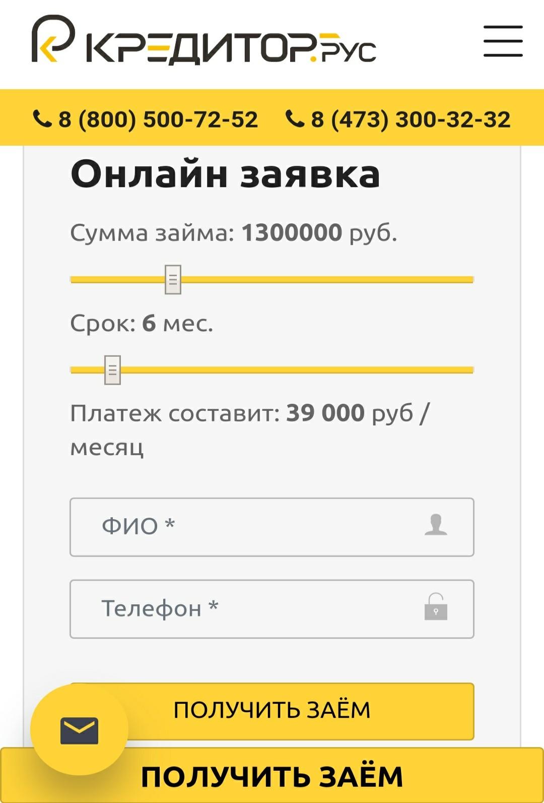 Адаптивная версия сайта